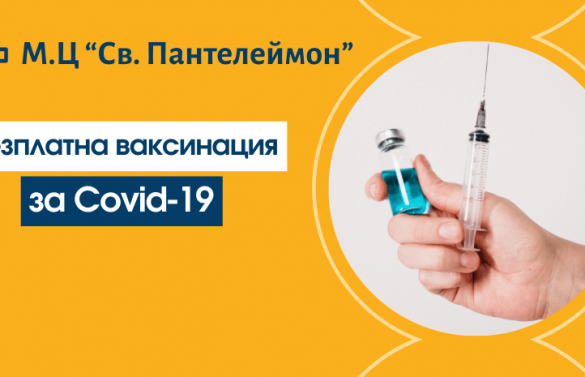 coronavirus-vaccination
